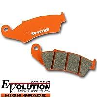 Evolution ハイグレード ブレーキパッド EV-161HD XR125SM CRF150F XLR200R