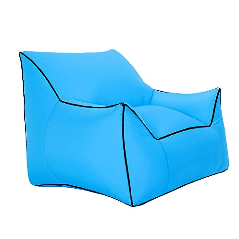 チャップナラーバークラッシュACHICOO ソファー 折りたたみ 空気入れ エアソファー ビーチ ガーデン 屋外 折りたたみソファー キャンプ インフレータブル チェア 95*85*80cm 空色