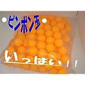 卓球ボール 144個セット  卓球玉 ピンポン玉 練習用卓球ボール 卓球トレーニングボール