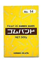 ホリアキ ハートインゴムバンド標準500g箱入 #14 【20個セット】