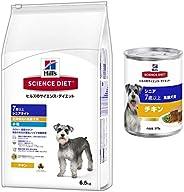ヒルズ サイエンス・ダイエット シニアライト 肥満傾向の高齢犬用 7歳以上 チキン 小粒