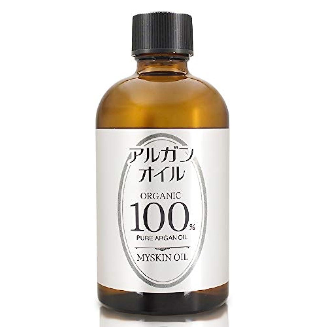 アセクラウド白いアルガンオイル 120ml【無添加】