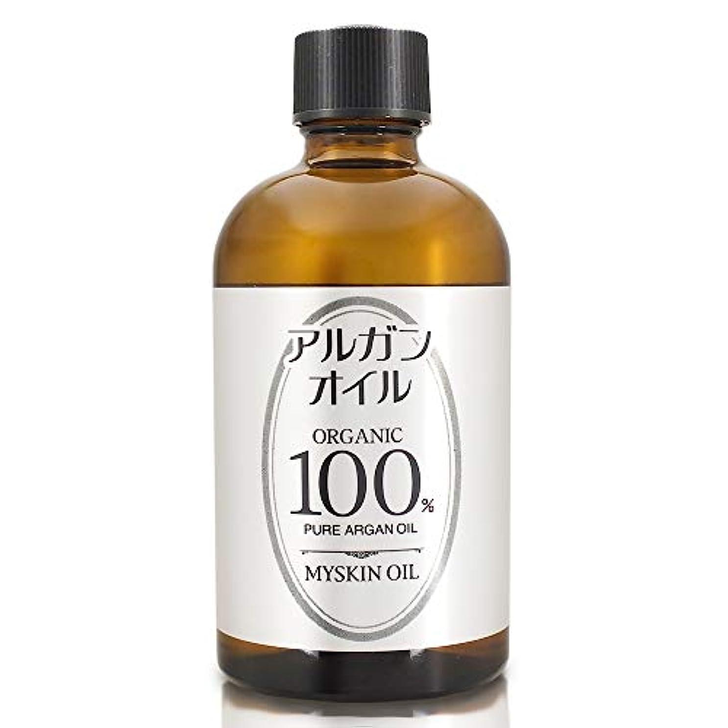 技術同等の深遠MYSKIN(マイスキン) アルガンオイル 120ml【無添加】