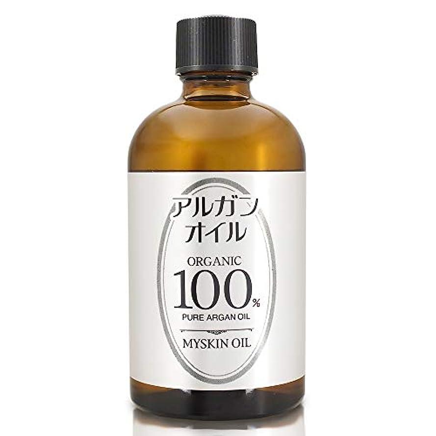 買収アサー連帯アルガンオイル 120ml【無添加】