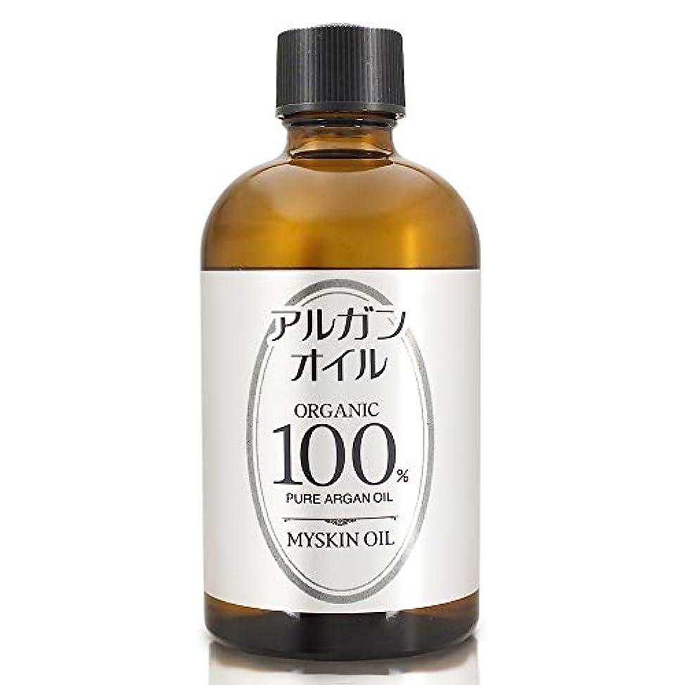 速報協力パンアルガンオイル 120ml【無添加】
