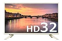 SANSUI 32V型 液晶 テレビ SDN32-W31  外付HDD録画対応  2017年モデル