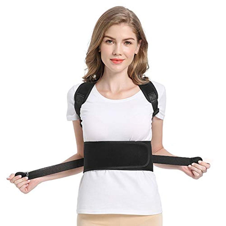 スムーズに傷つきやすい理論首と肩の痛みを和らげる調整可能な姿勢矯正器 b824 (Color : Black-Large size)