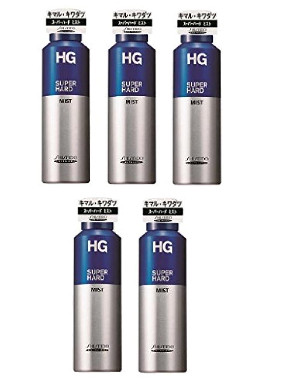 ルネッサンスタヒチ解放する【まとめ買い】HG スーパーハード ミスト 150g×5個