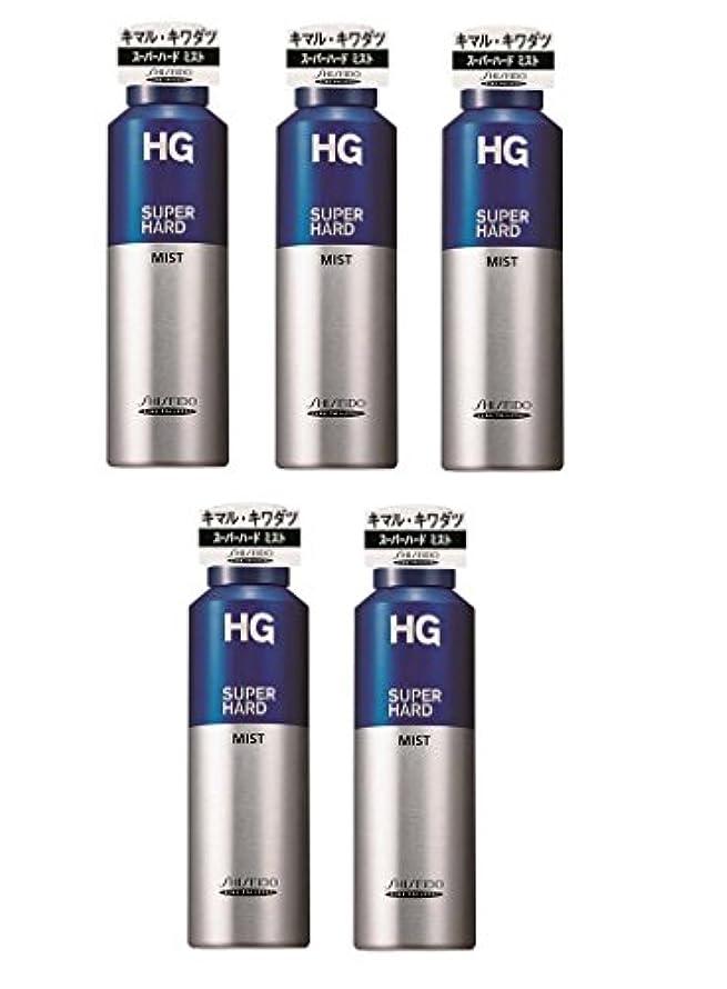 つらい毎月ティーム【まとめ買い】HG スーパーハード ミスト 150g×5個