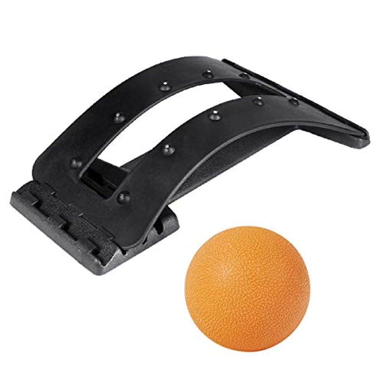 sac taske 背中 ストレッチ マッサージ ツボ押し ボード 背筋 腰痛対策 猫背 姿勢 矯正 (マッサージボール付き)