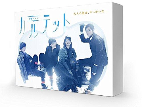 【早期購入特典あり】カルテット Blu-ray BOX(オリジナルコースター4枚セット)