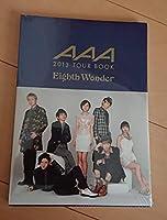 AAA 2013ツアーBOOK