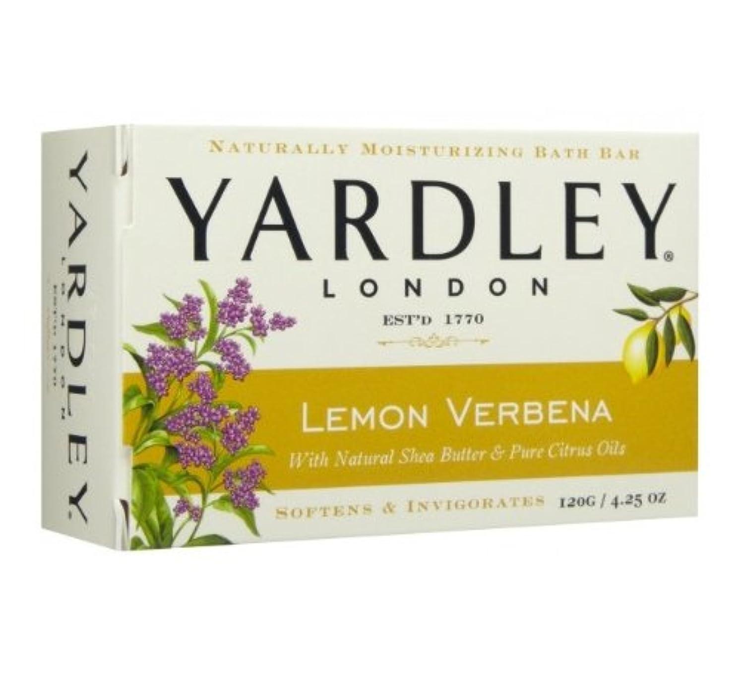 一時停止居眠りする隔離【2個 ハワイ直送品】Yardley London Lemon Verbena Moisturizing Bath Bar ヤードリー レモンバーベナ ソープ 120g
