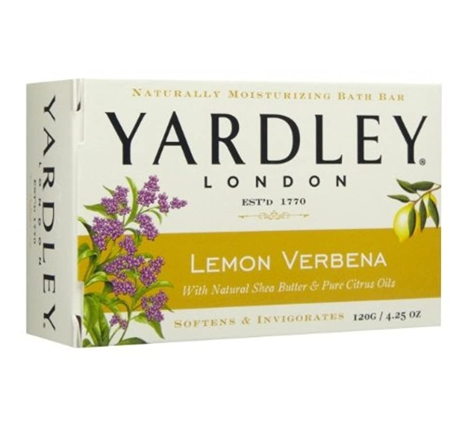 変装した特殊多分【2個 ハワイ直送品】Yardley London Lemon Verbena Moisturizing Bath Bar ヤードリー レモンバーベナ ソープ 120g