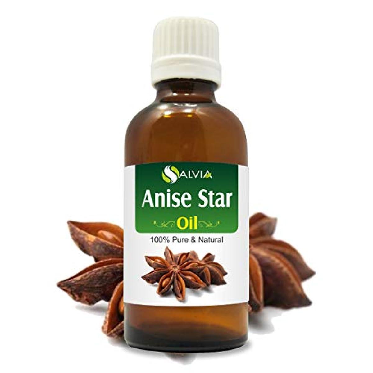 プレフィックス抜け目のない休憩するAnise Star Essential Oil (Illicium verum) 100% Pure & Natural - Undiluted Uncut Therapeutic Grade - Perfect For...