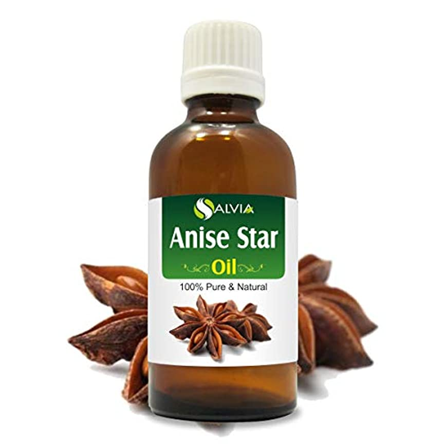 哺乳類コーンウォールキャップAnise Star Essential Oil (Illicium verum) 100% Pure & Natural - Undiluted Uncut Therapeutic Grade - Perfect For...