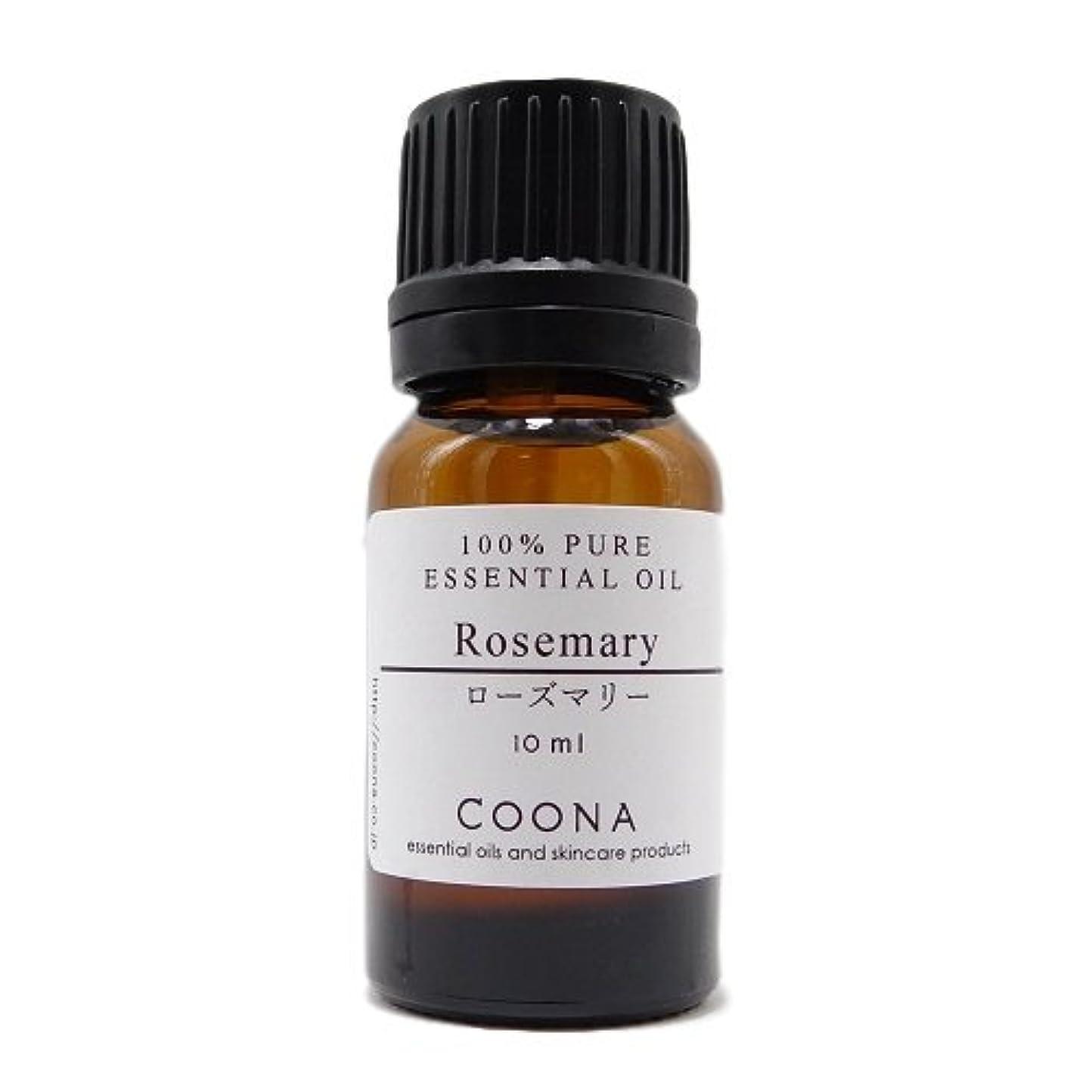 祖母フェミニン夕暮れローズマリー 10ml (COONA エッセンシャルオイル アロマオイル 100%天然植物精油)