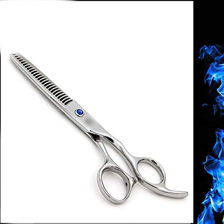 移民ブランデーによるとGoodsok-jp 6インチの美容院プロフェッショナルハイエンド理髪はさみ美容院特別な台形間伐歯はさみ (色 : Silver)