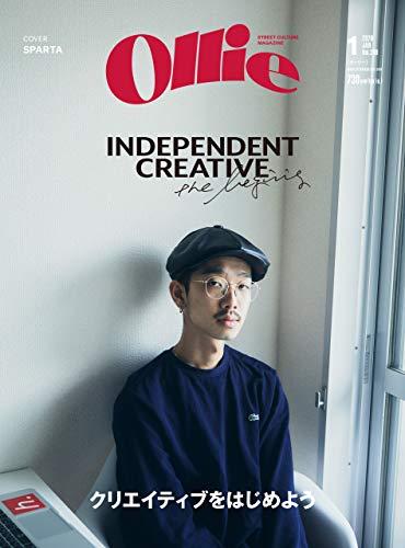 Ollie(オーリー) 2020年 01 月号 [雑誌]