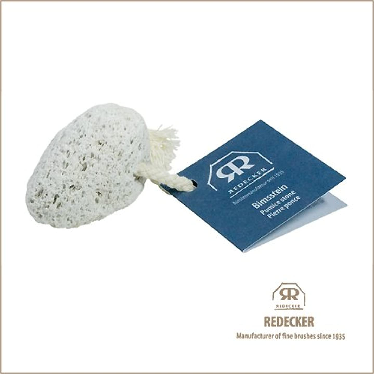 巧みなふりをする病者[REDECKER/レデッカー]Pumice Stone(天然軽石)
