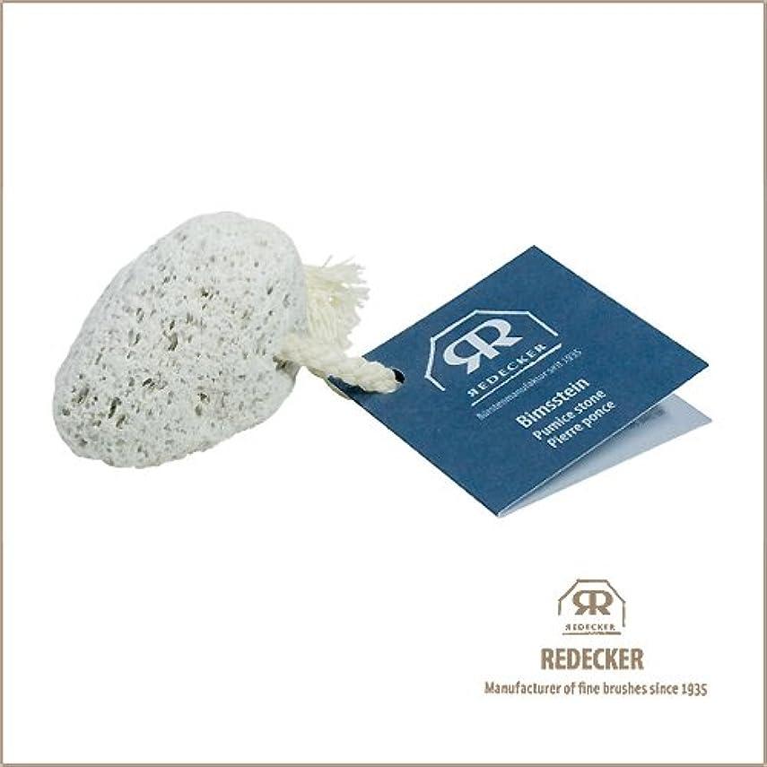 ねじれ驚いたシャーク[REDECKER/レデッカー]Pumice Stone(天然軽石)
