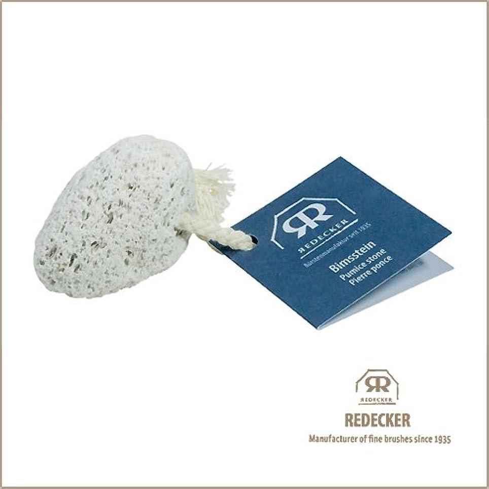 間に合わせ距離飛行機[REDECKER/レデッカー]Pumice Stone(天然軽石)