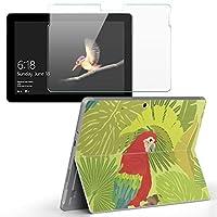 Surface go 専用スキンシール ガラスフィルム セット サーフェス go カバー ケース フィルム ステッカー アクセサリー 保護 鳥 インコ ボタニカル 011199