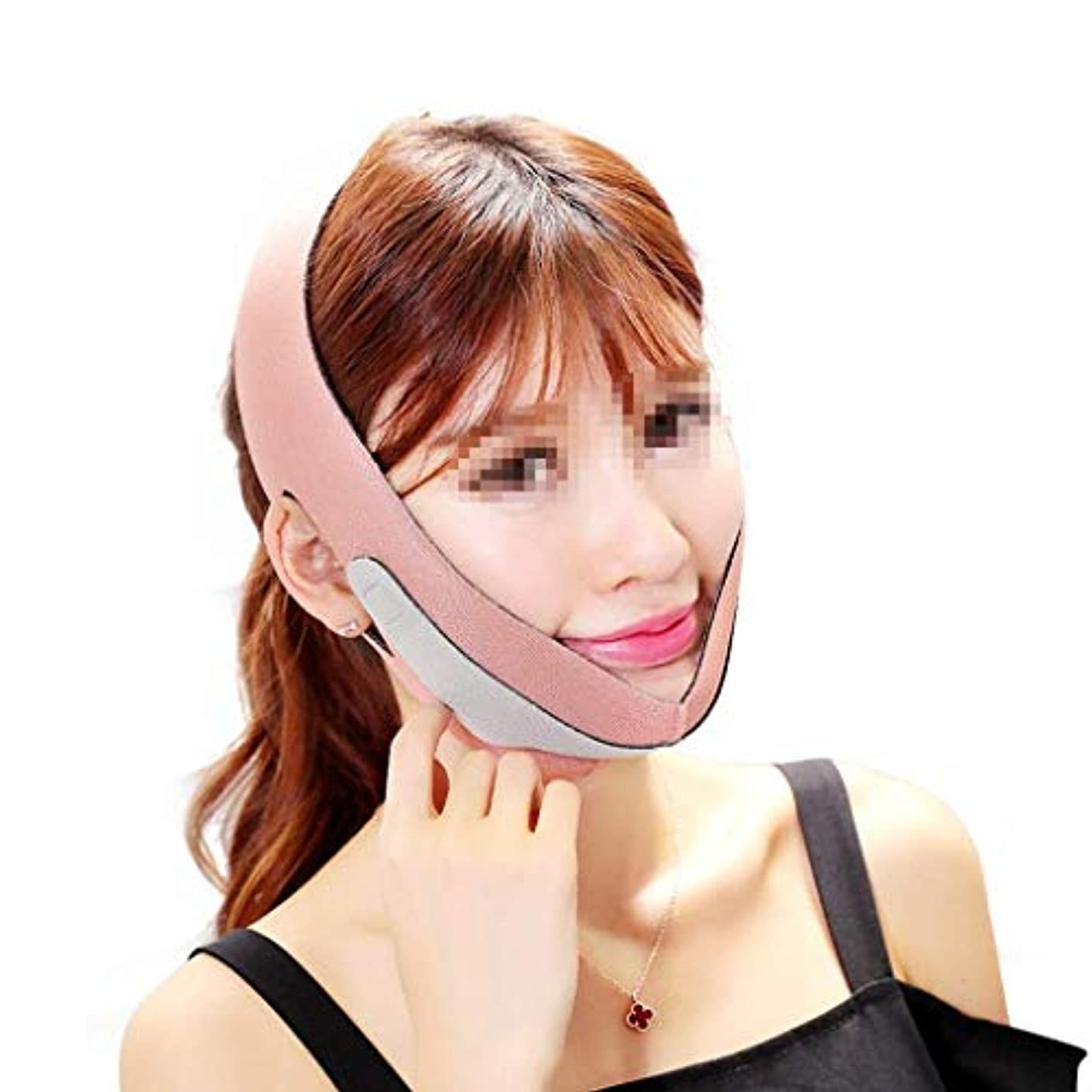 限定マイクロプロセッサ敏感なフェイスリフトマスク、スモールVフェイススリープバンデージマスク薄いダブルチンリフトファーミングスキン