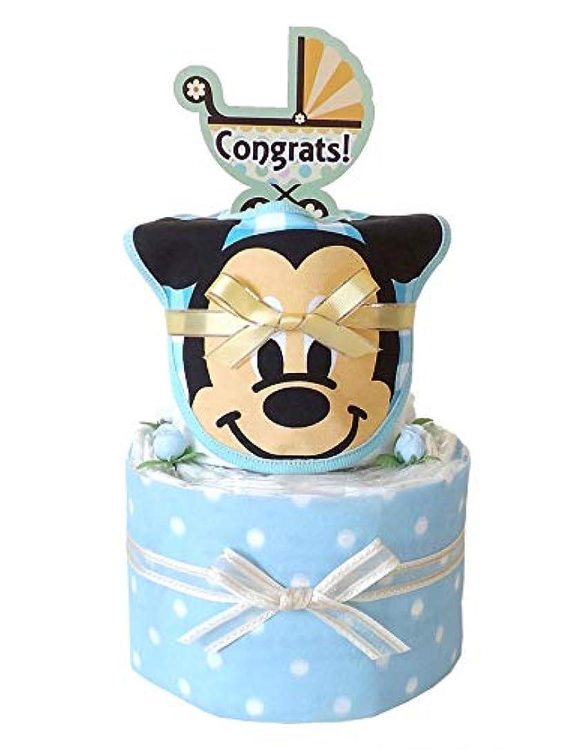 舞い上がる一月田舎者おむつケーキ ディズニー ミッキーマウスのスタイ付き フェイスアップ 2段 男の子用 (パンパース新生児)