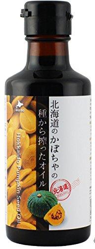 北海道のかぼちゃの種から搾ったオイル 170g 健康オイル