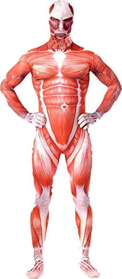 鳴り響くソート松の木進撃の巨人 超大型巨人 全身タイツバージョン2 キャラクターポストカード付き コスチューム メンズ XLサイズ