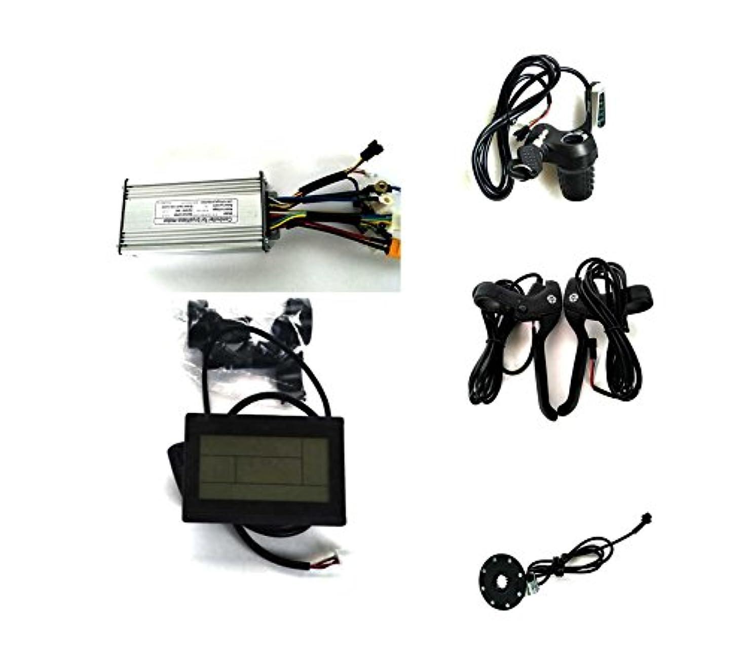 行政甘い計画25A Sine Wave Controller + LCD Control Panel + Twist Throttle +Brake Lever+PAS For 36V 48V 500W BLDC Motor