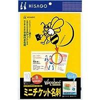 (まとめ)ヒサゴ ミニチケット名刺 A4 10面BX02S 1冊(8シート) 【×10セット】