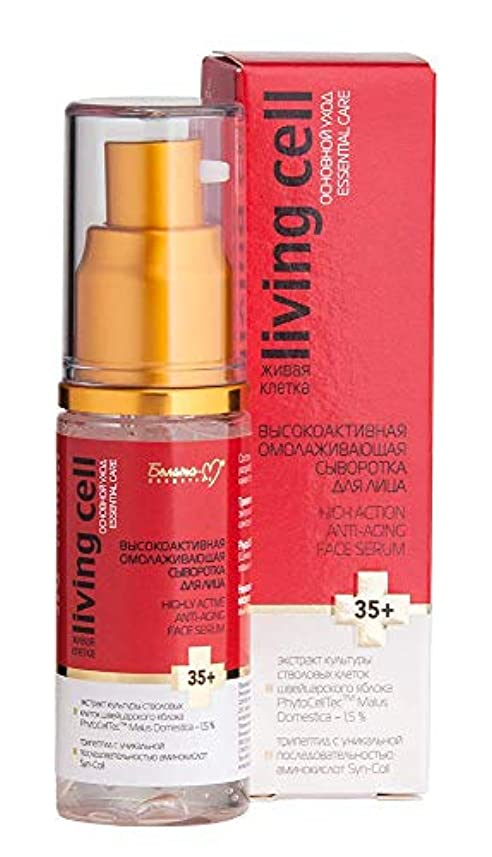 Bielita & Vitex | Highly Action Face Serum | Living Cell | Essential Care | Age: 35+