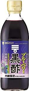 ミツカン ブルーベリー黒酢 500ml