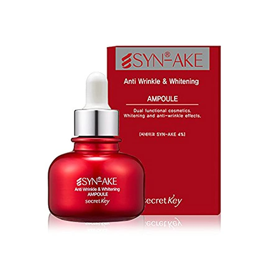 ガレージ精神くさび[Secret Key] SYN-AKE Anti Wrinkle & Whitening Ampoule 30ml [並行輸入品]