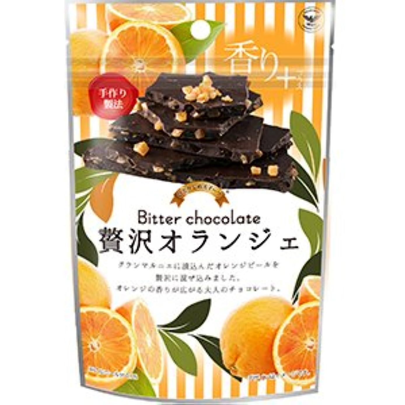 食用シールド数学者イーグル製菓 ひとりじめスイーツ ビターチョコレート 贅沢オランジェ 72g×6袋
