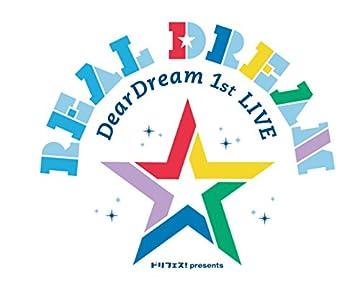 DearDream 1st LIVE 「Real Dream」 LIVE BD (特典なし) [Blu-ray]