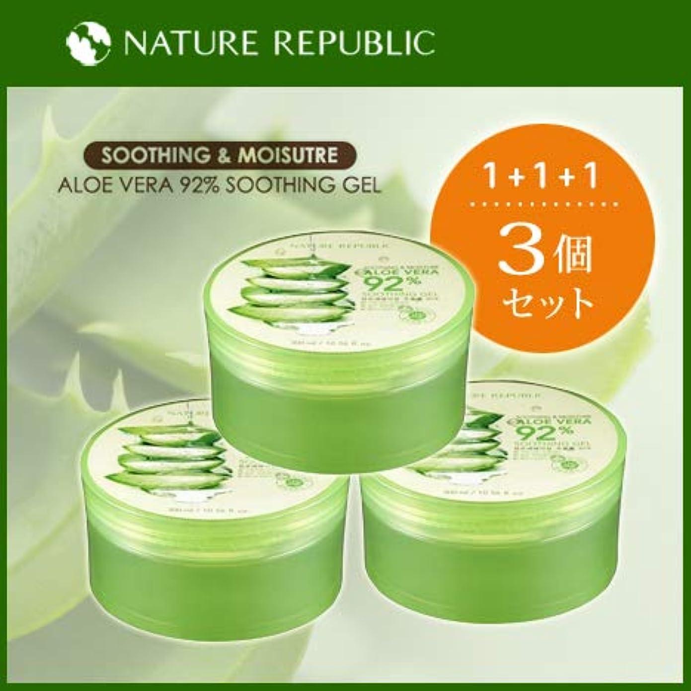 キノコ屋内石鹸NatureRepublicネイチャーリパブリックアロエベラ92%スージングジェル 日本語ラベル3個セット