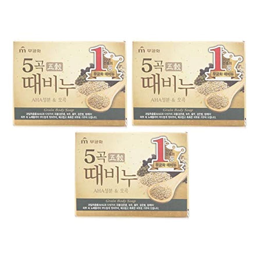 渦昇るシャンプー[ムクングワ/ムクゲ] 5つの穀物配合 全身用 あかすり石鹸/あかすりソープ/スクラブ石鹸/角質クリア (海外直送品) (3個(100g×3))