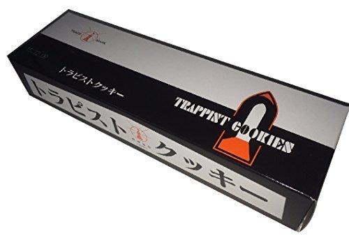 トラピストクッキー 12包