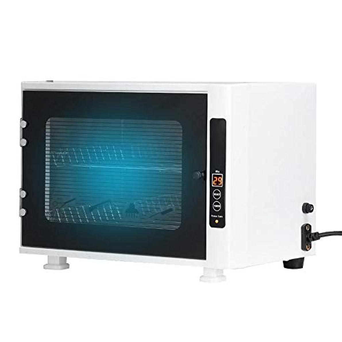 非アクティブチェリー圧縮する消毒キャビネット、プロフェッショナル滅菌ミニUV滅菌器消毒ボックスはさみタオルネイルツールサロン、美容、ホテル、スパ用の安全で信頼性の高い滅菌装置(USプラグ110V)