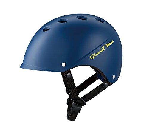 オシャレで可愛い!子供用のヘルメットを教えてください