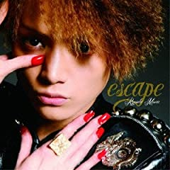 三浦涼介「escape」のジャケット画像