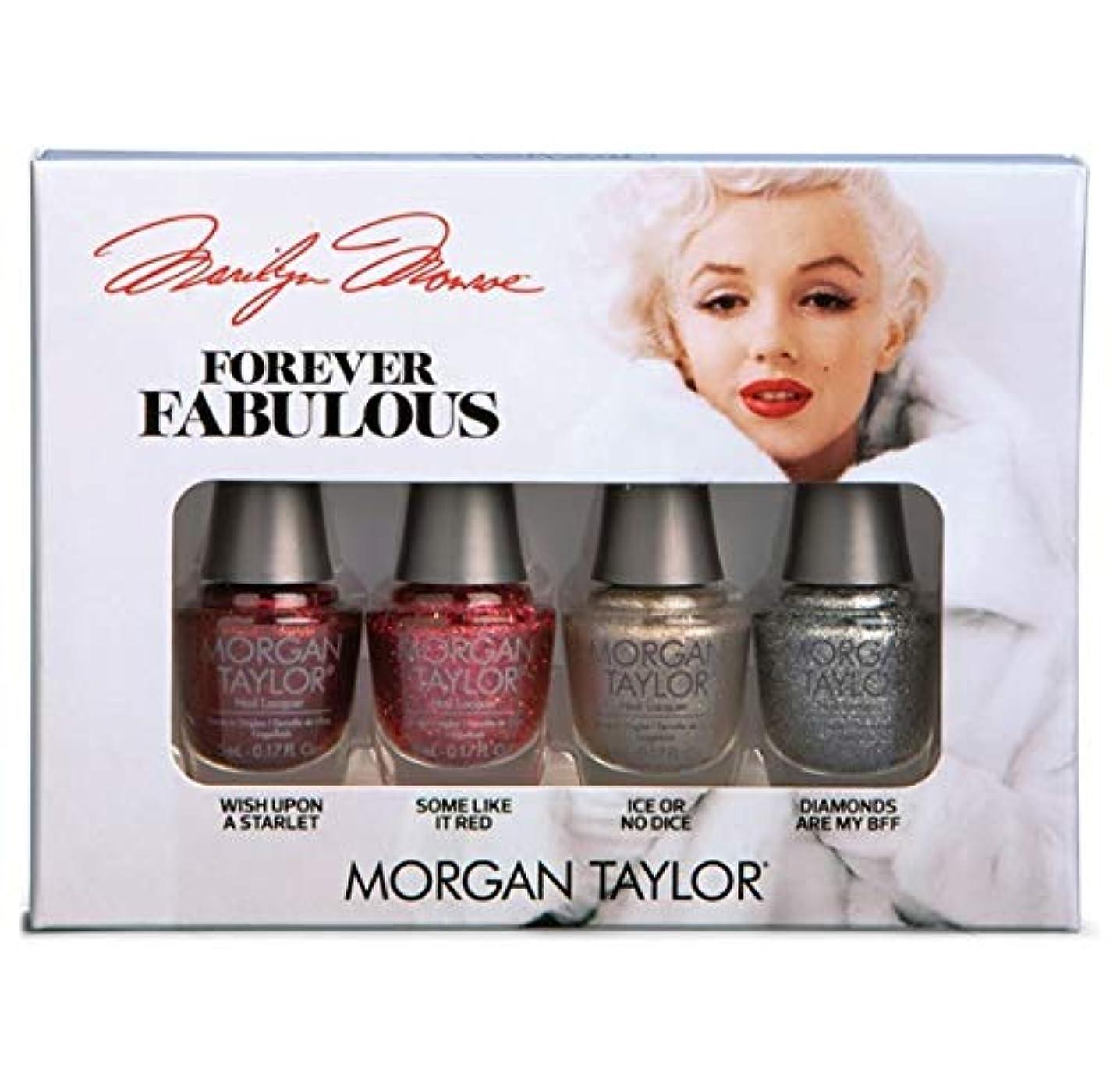 例マットレス告白Morgan Taylor - Forever Fabulous Marilyn Monroe Mini 4 Pack - Glitter - 5 mL / 0.17 oz