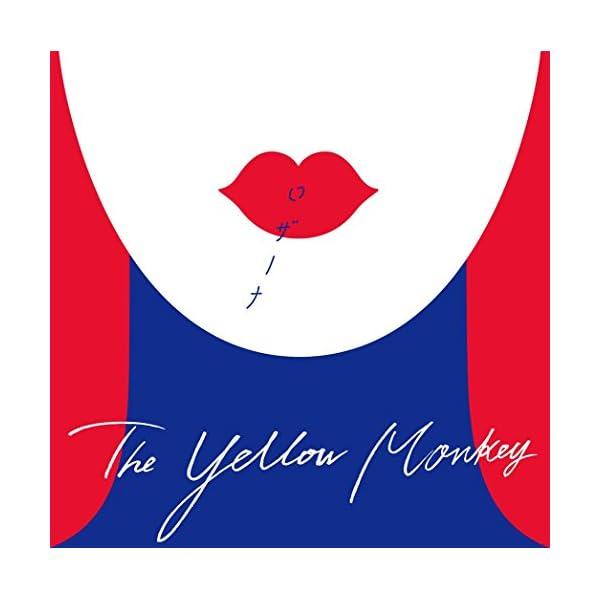 【早期購入特典あり】THE YELLOW MO...の紹介画像3