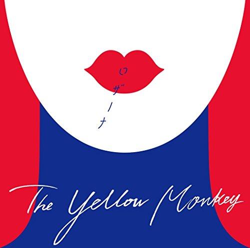 【早期購入特典あり】THE YELLOW MONKEY IS HERE. NEW BEST (『2017 LIMITED SPECIAL SINGLE CD』(新曲「ロザーナ」収録)付)