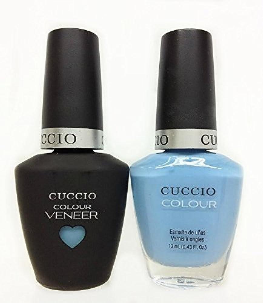 雨の寛容な微視的Cuccio MatchMakers Veneer & Lacquer - Under a Blue Moon - 0.43oz / 13ml Each