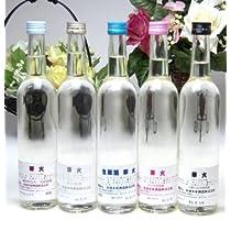 福袋日本酒セット1(華火500ml×5本)