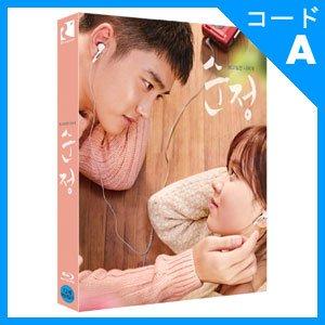 EXOのド・ギョンス(D.O.)、キム・ソヒョン主演 「純情」 Blu-ray (1DISC+ブックレット16P)